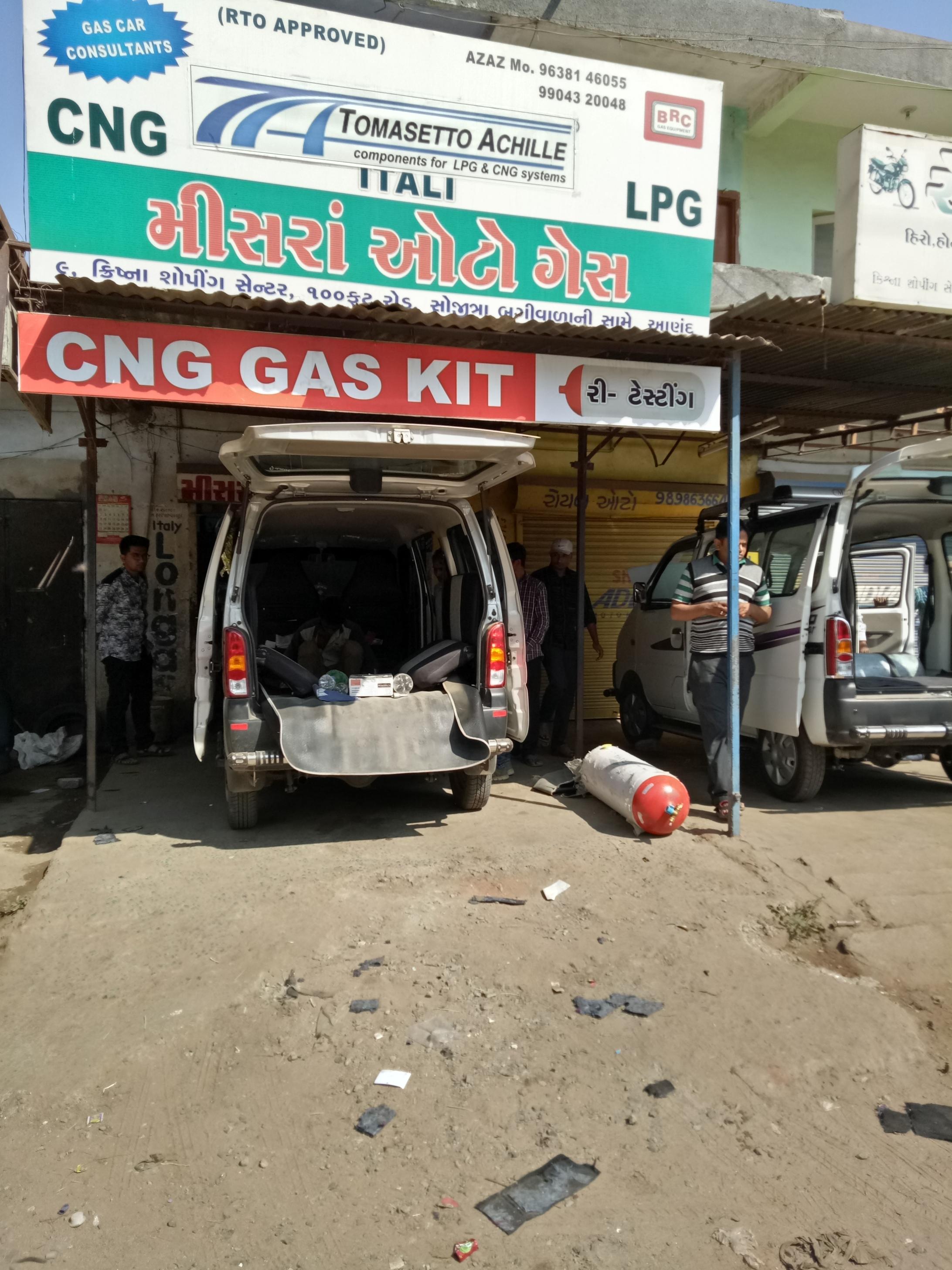 misra auto gas